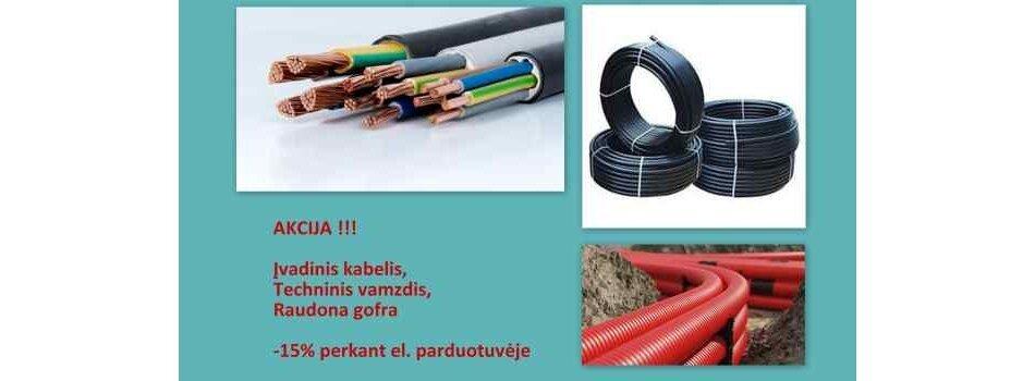 Įvadinio kabelio akcija